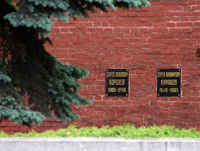 800px-Korolyev_kremlin_wall